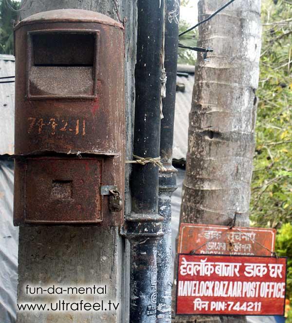 Post office box on Havelock / Andaman Islands
