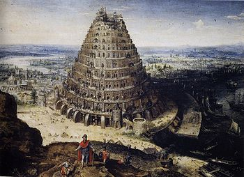 Tower of Babel (painting by Lucas van Valckenborch)