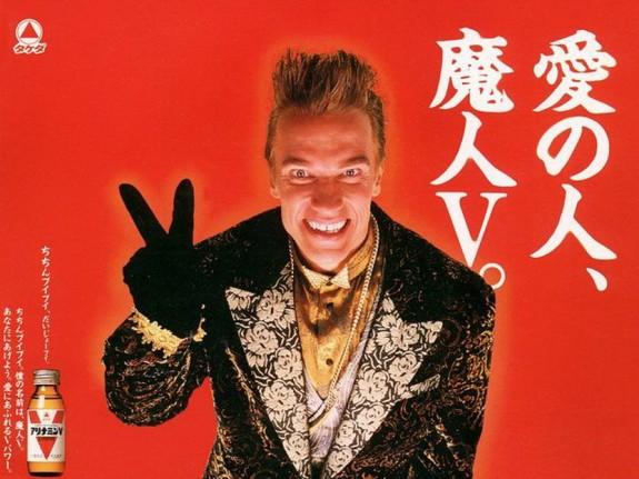 Arnold Schwarzenegger in a Japanese advertisement.