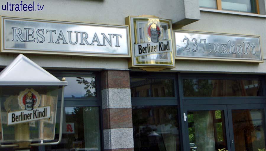 Restaurant 237:oxhoFt in Rehbrücke, Nuthetal.