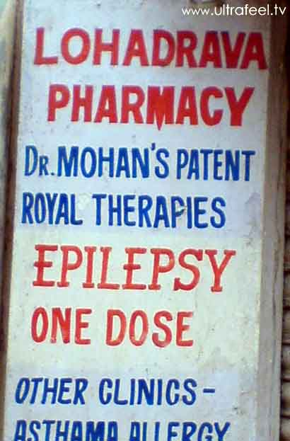 "Lohadrava Pharmacy (Dr. Mohan's patent) recoomends ""1 Dose Epilepsy""...in India"