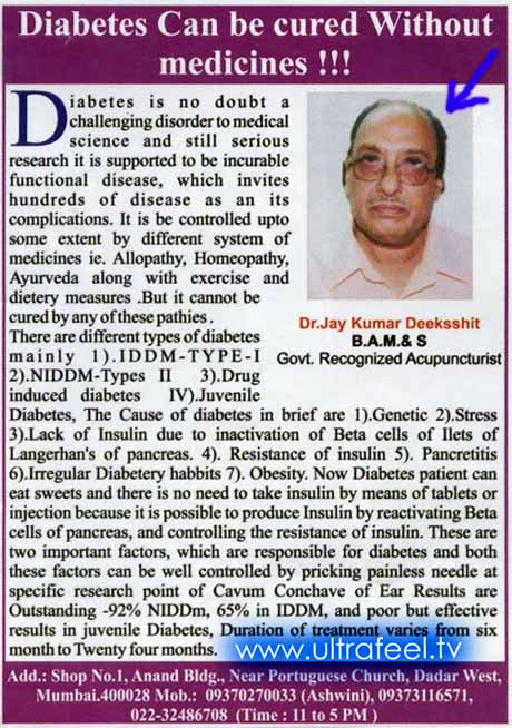 Dr. Jay Kumar Deeksshit says that diabetes can be cured - but why did he choose such an 'unhealthy' looking portrait photo...?!