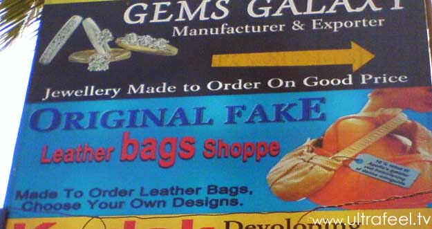 Original Fake leather bags shop advertisement, ad, in India...