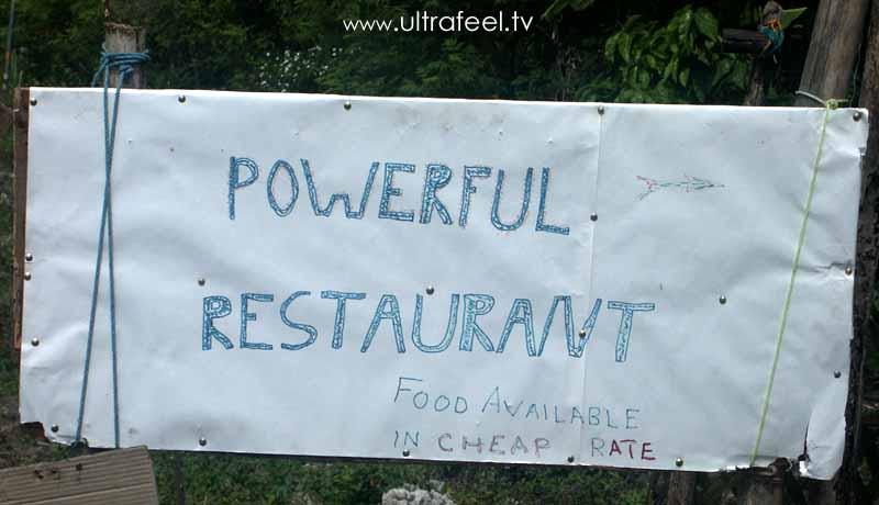 """Powerful Restaurant"" sign in Havelock Island, Andaman"