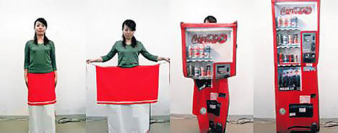 Self defense in Japan. Turn into a vending machine! By designer Aya Tsukioka.