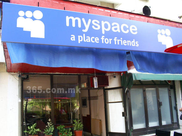 Myspace coffee shop in Macedonia. Copyright infringement.
